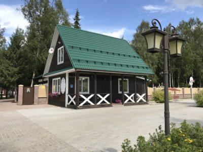 Коттедж Романтик База отдыха Вологда