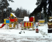 База отдыха Резиденция Комела Зима 2018