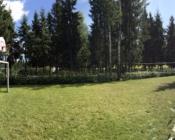 Футбол и Воллейбол база отдыха Вологда