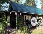 Стрелковый тир Вологда база отдыха