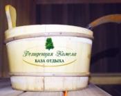 Русская баня Вологда