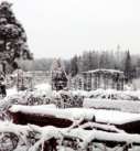 База отдыха Резиденция Комела (Отдых Зимой)